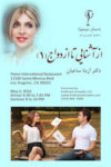 from-dating-to-marriage-card-web